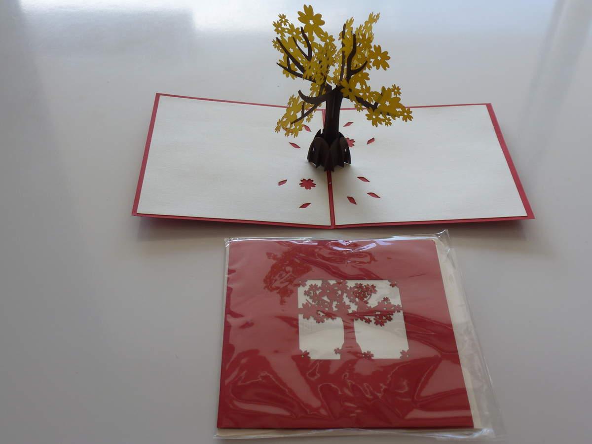 kirigami arbre. Black Bedroom Furniture Sets. Home Design Ideas